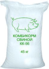 Комбикорм КК-56 для свиней